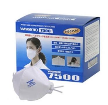 iMomoko: Yamamoto 7500 Niosh N95 Respiratory Protection Masks (20pcs)