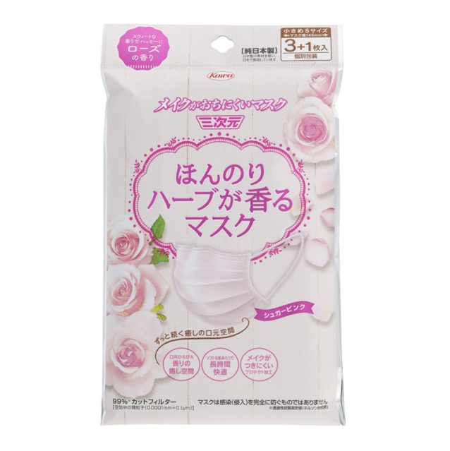 Yamibuy: KOWA Rose Mask 3+1Sheets for $13.99